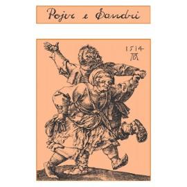 Spumante brut Rosè Pojer e Sandri 75 cl